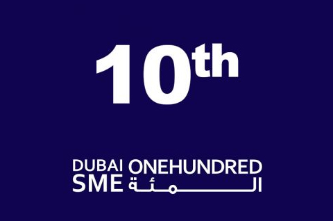 Hira Industries No.10 in Dubai SME100 2013