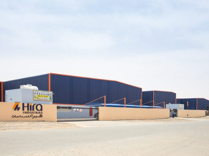 Hira Industries Opens Technical Foam Production Unit